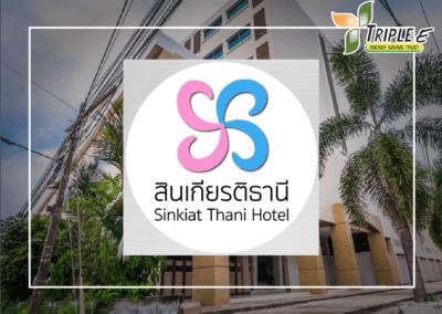 Sin kiat Thani Satun