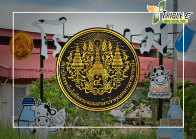 โรงนม สจล.วิทยาเขตชุมพรเขตอุดมศักดิ์