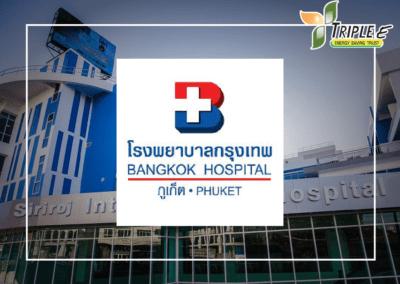 โรงพยาบาลกรุงเทพ-ภูเก็ต อินเตอร์เนชั่นแนล ณ โรงซักรีด