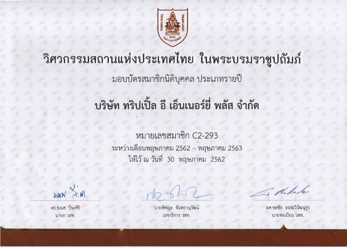 Certificate-2019_Page_2